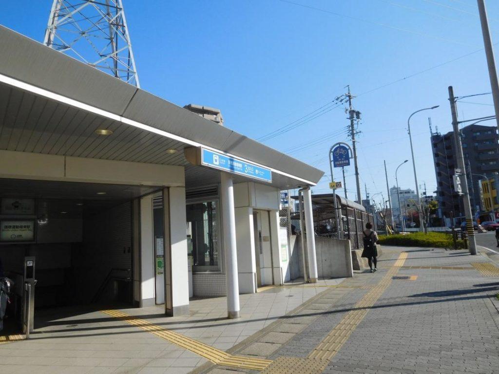 瑞穗運動場東駅3番出口