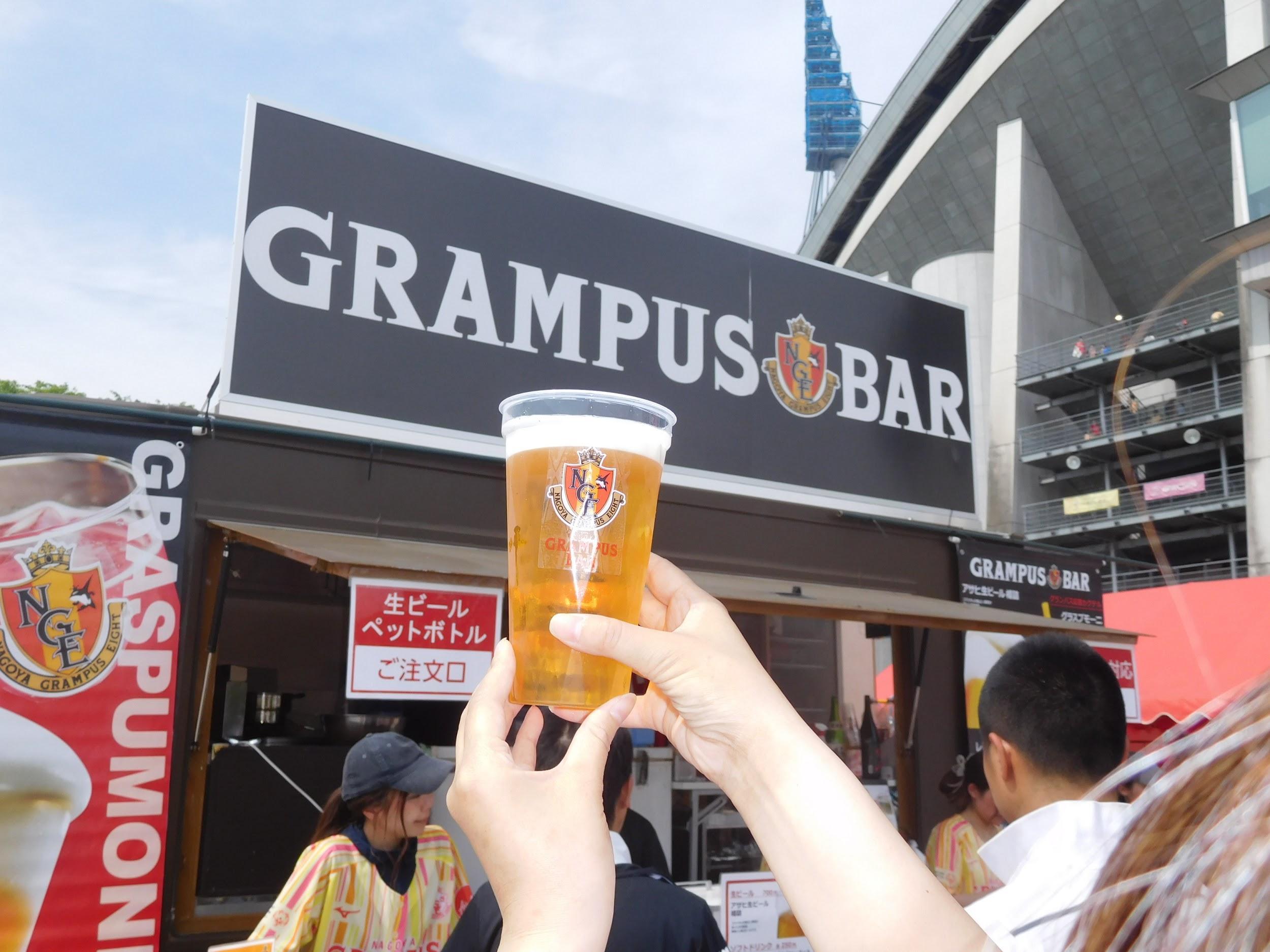 グランパスバーの生ビール(700円)