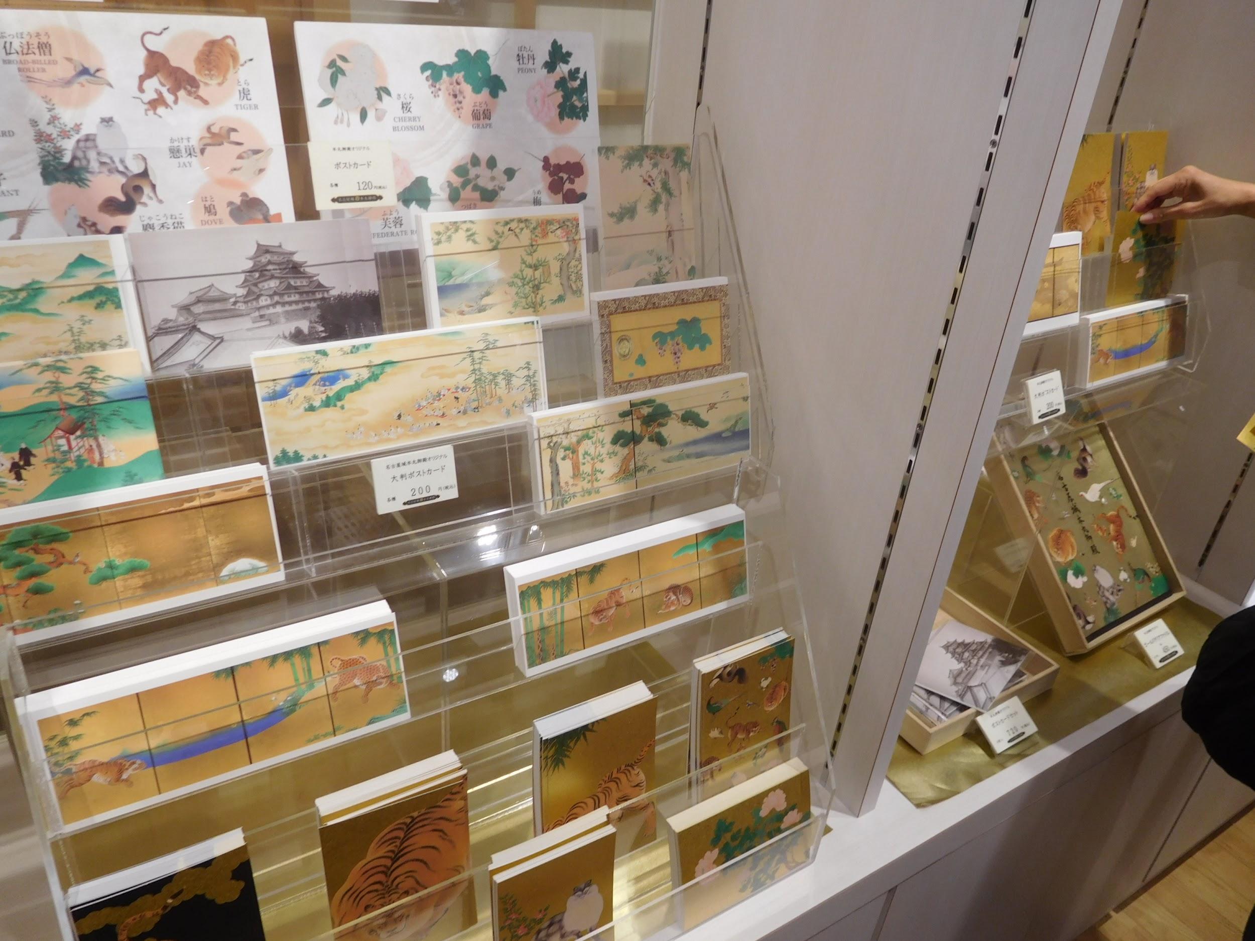 屏風・襖絵のポストカード