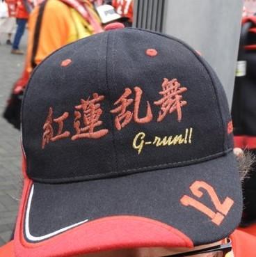 オーダーメイドの帽子