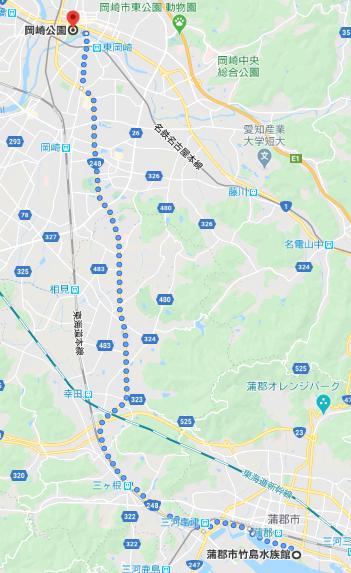 竹島水族館から岡崎公園までのルート