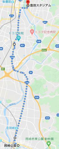 岡崎から豊田スタジアムまでのルート