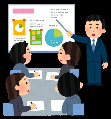 結果発表! #グラサポ流行語2020 大賞はどれだ!?