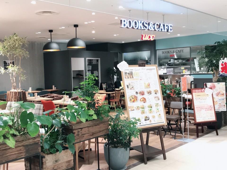 ブックス&カフェタカシマヤゲートタワーモール店