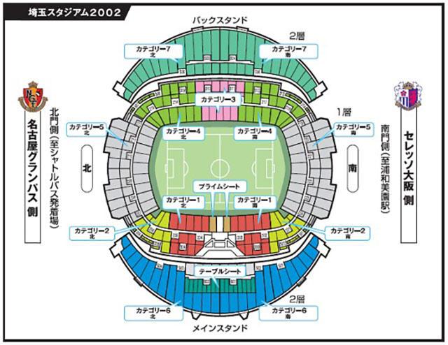 埼玉スタジアム2002席割り図